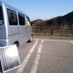 初めてソーラー発電を簡単に安く始める方法