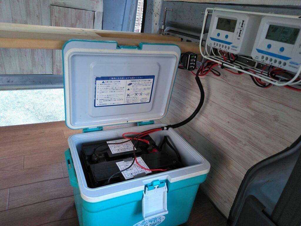 シールドバッテリーなので充電しても水素ガスが出ない。