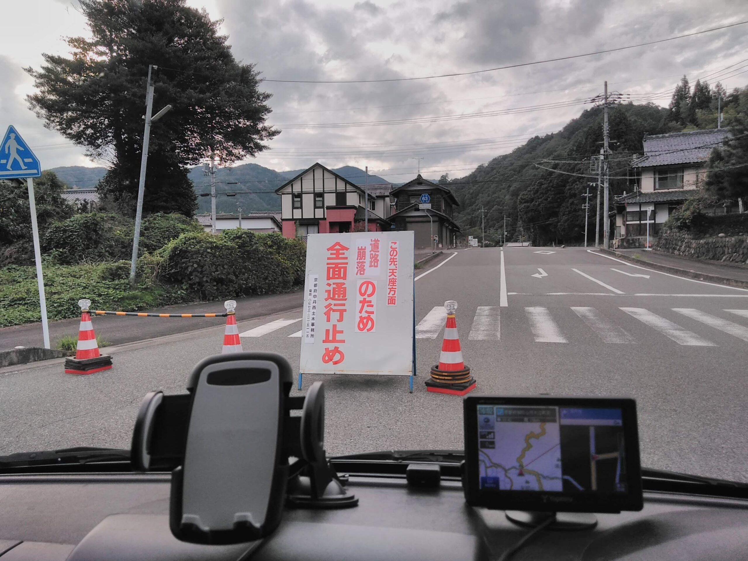 車中泊の旅に関する様々な情報をまとめました。
