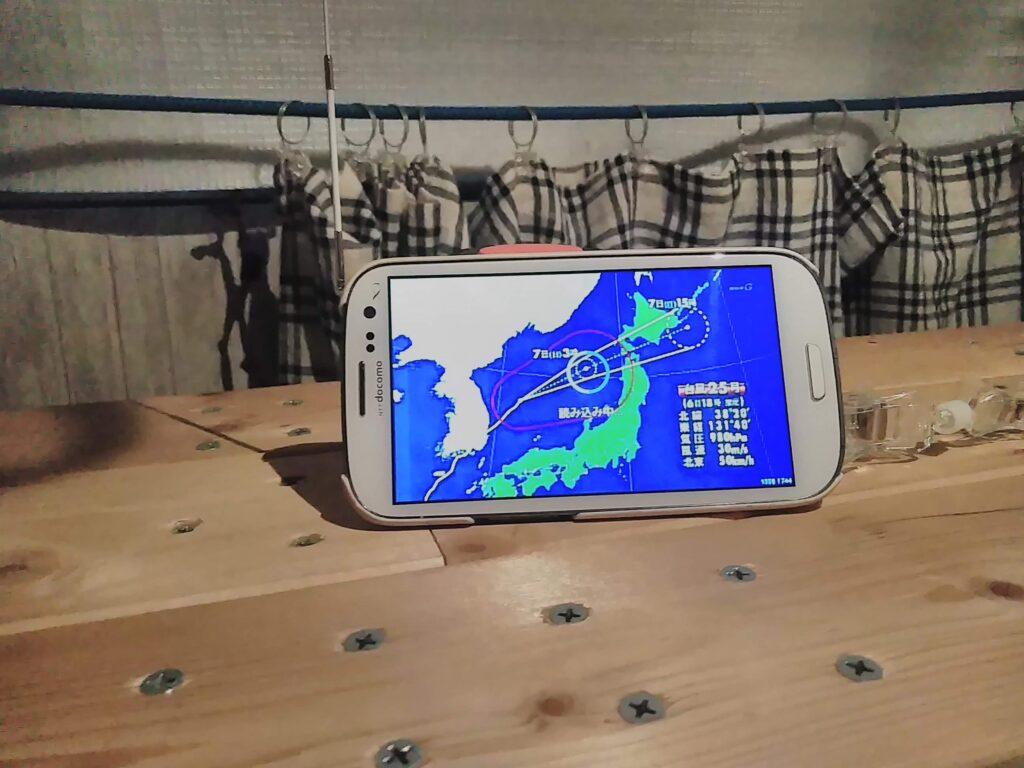 テレビは台風で活躍