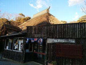 不老山薬師温泉の建物はレトロです