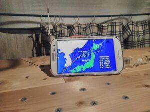 京都舞鶴で台風接近 2日間退避する。