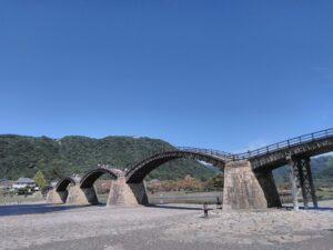 錦帯橋を散歩 晴天で絶景だった。
