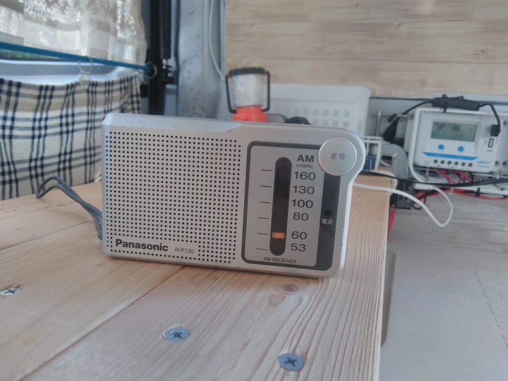車中泊ではラジオがともだち 1,000円で世界の今がきこえる