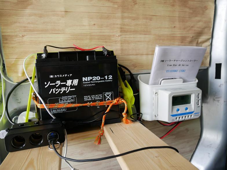 ソーラー専用のバッテリー 12V20Ah