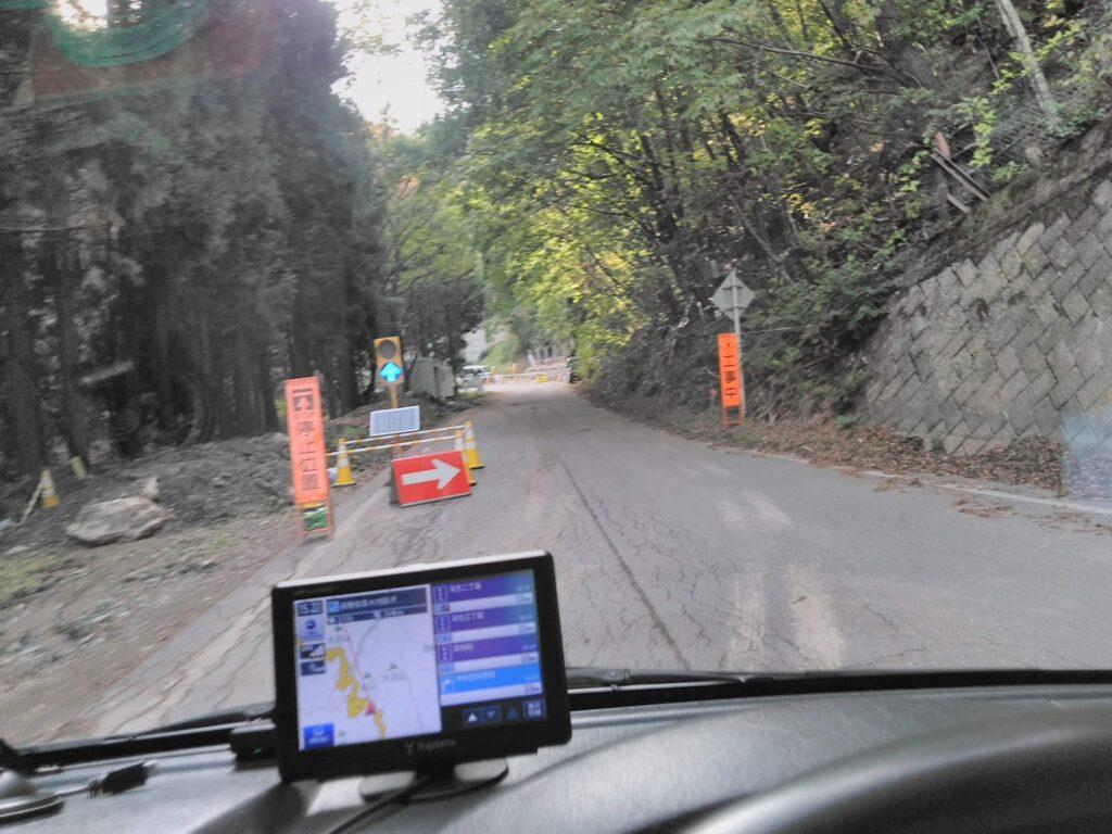 どんな山道を通り峠を抜けるのかわからない