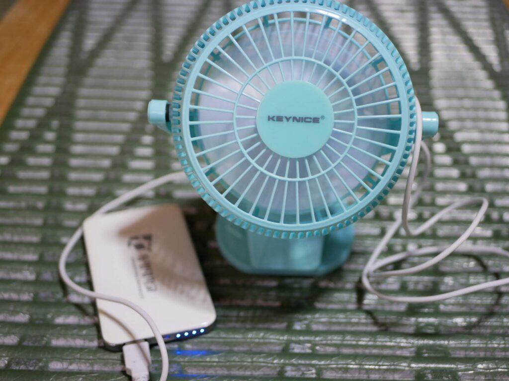 USB扇風機 モバイルバッテリー6500mAh