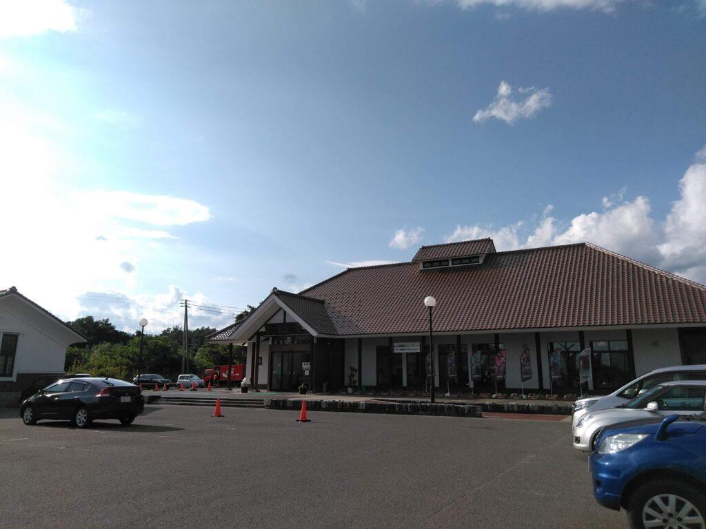 立派な温泉施設を完備した福島県の道の駅「道の駅 喜多の郷」