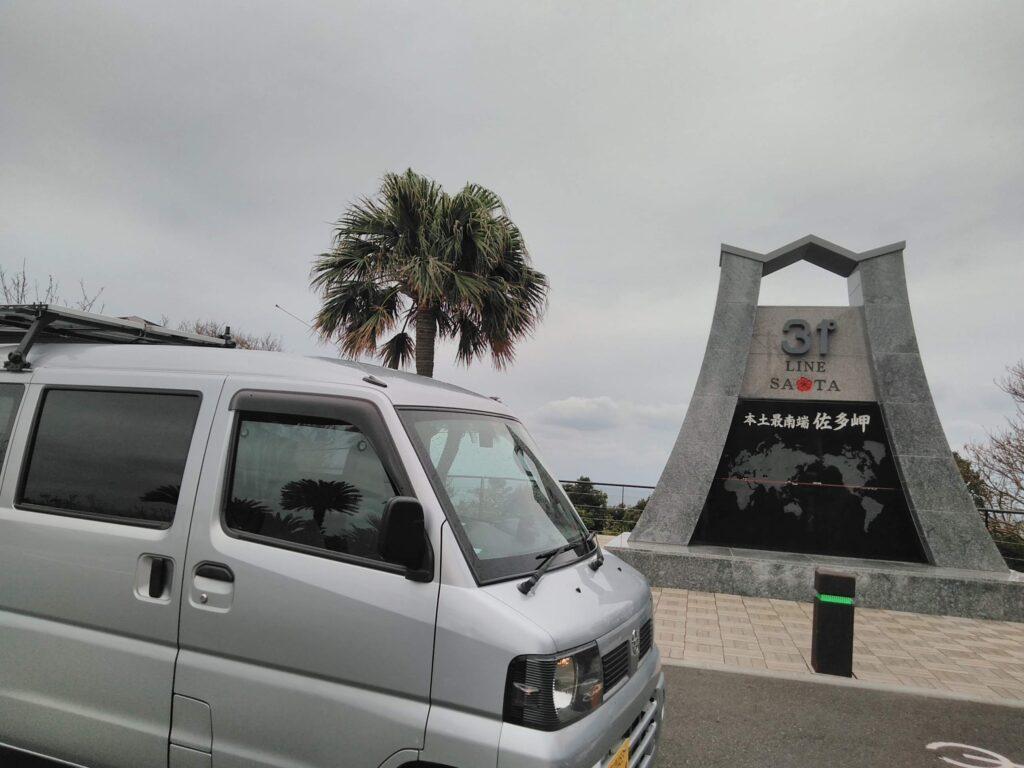 軽バンで下道2,000㎞を9日かけて到着。千葉ー鹿児島の男一人旅